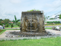Northern_Caribbean_University_symbol