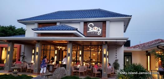 Sandals_MontegoBay_suchi_restaurant