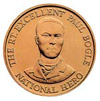 jamaican_coins_10cent