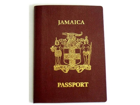 Jamaican Passport Application