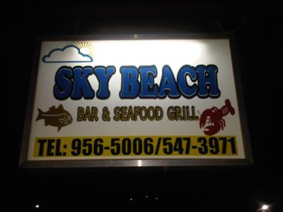 Sky Beach Bar & Grill Sign