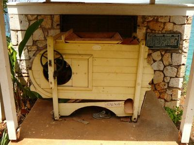 Pimento Fanner At Columbus Park, Jamaica