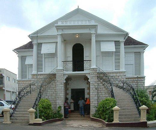 mandeville courthouse, jamaica