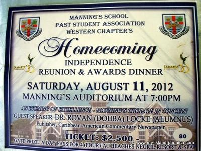 Manning's School_2012_HomeComing_Ticket